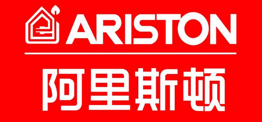 阿里斯顿专卖